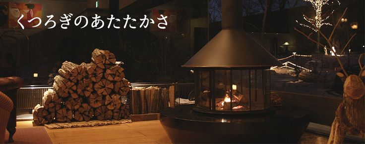 清里高原ホテル 清里・八ヶ岳・山梨 星空に近いリゾートホテル宿泊