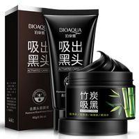 Face Mask For Blackhead Remover Acne Scar Removal Spot Acne Treatment Rosacea Pore Strip Chemical Peel Black Mask Skin Care 2PCS