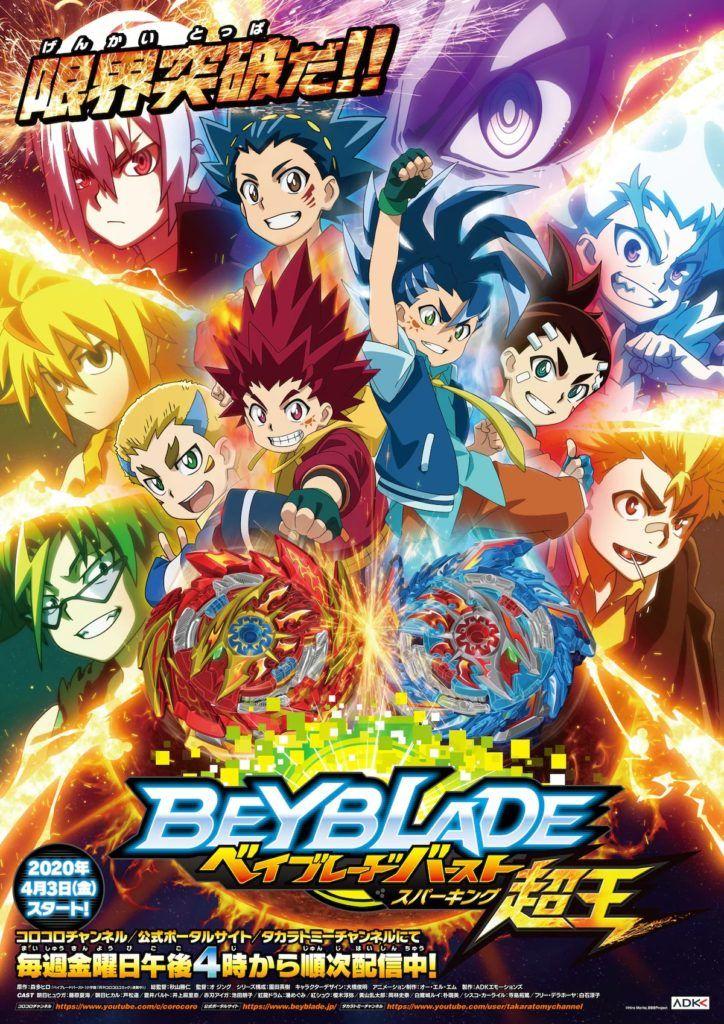 Beyblade Burst Sparking El anime revela su fecha de