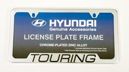 Hyundai Elantra Touring License Plate Frame (E001)