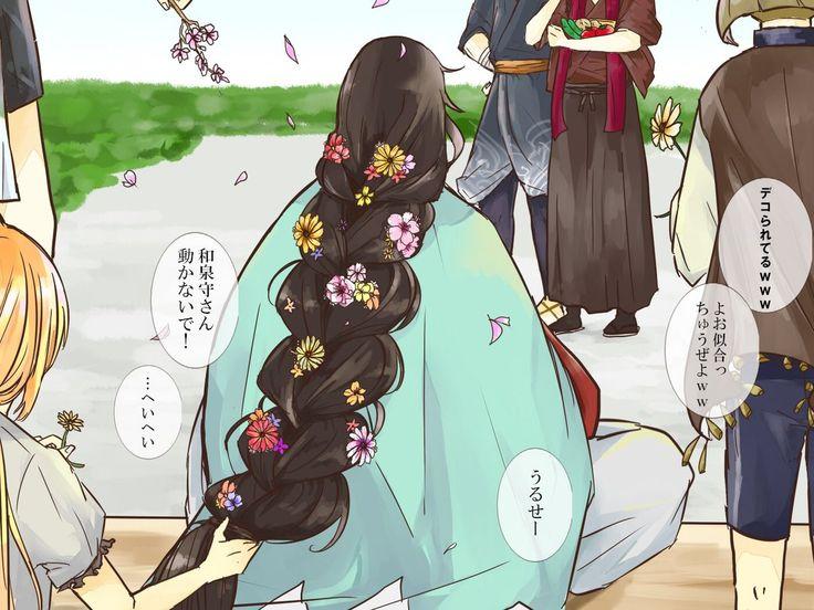 【刀剣乱舞】兼さんの髪をデコる刀剣達【とある審神者】 : とうらぶ速報~刀剣乱舞まとめブログ~