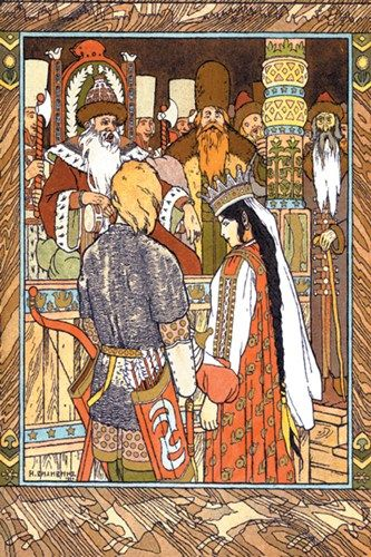 Another great Bilibin print! Uh... your bride is actually a wolf. No worries, though.
