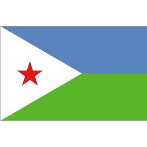 Collection of interesting and fun Djibouti facts for kids. Learn the eclectic history and culture of this African country with a population of over 800,000.