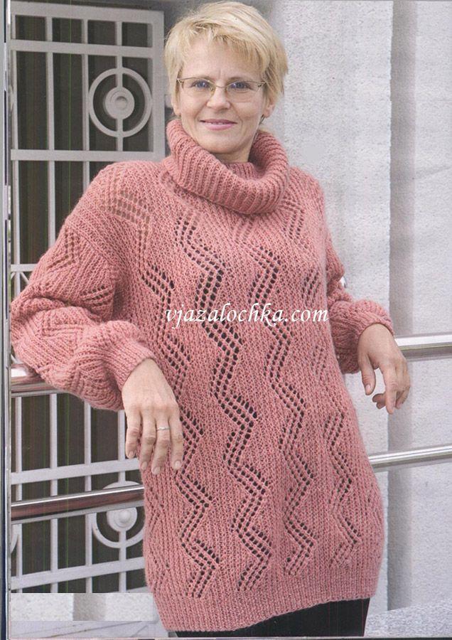 Объемный свитер большого размера