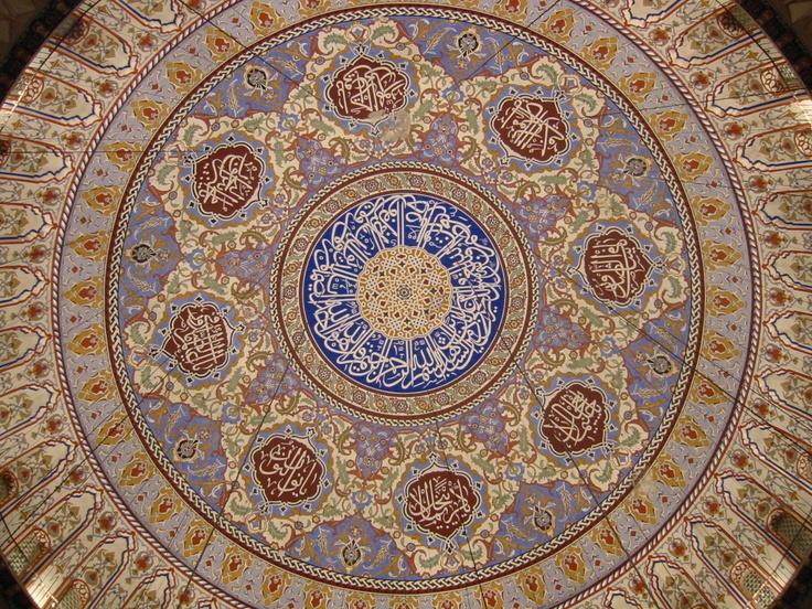 Sabancı Central Mosque