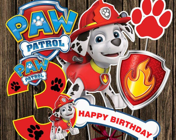 graphic regarding Paw Patrol Printable Decorations named PAW PATROL CENTERPIECE Quantity 3 Rubble Paw Patrol Printable