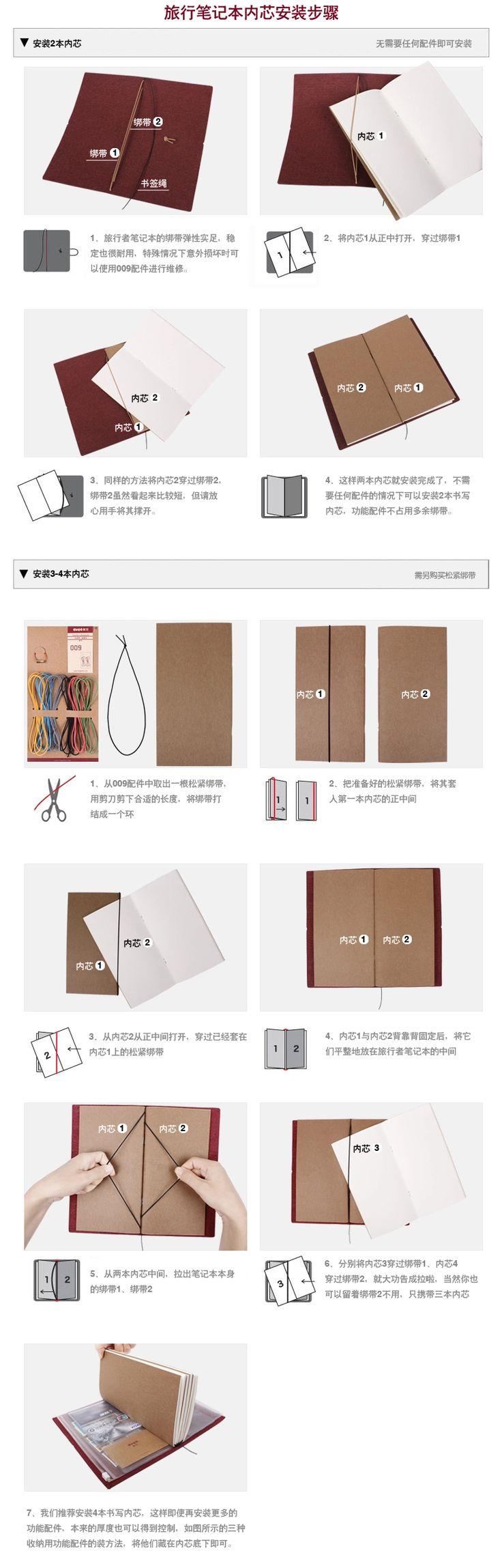 Бизнес план путешествия высококлассные ретро блокнот творческие милый корейский тенденция Канцелярские тетради -tmall.com Lynx