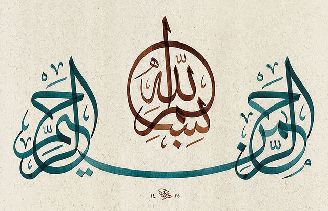 ... by OTTOMAN CALLIGRAPHY