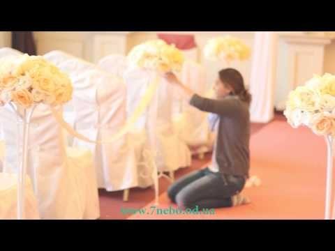 Видео свадебных номеров, шоу программ и презентаций | 7Nebo