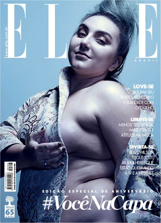 Elle Brazil puts a plus fashion blogger on its front cover and even showed actual fat!!! Brilliant.
