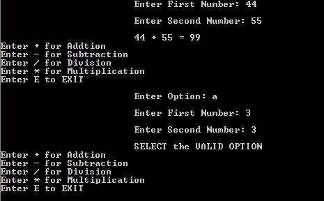 simple c application source code
