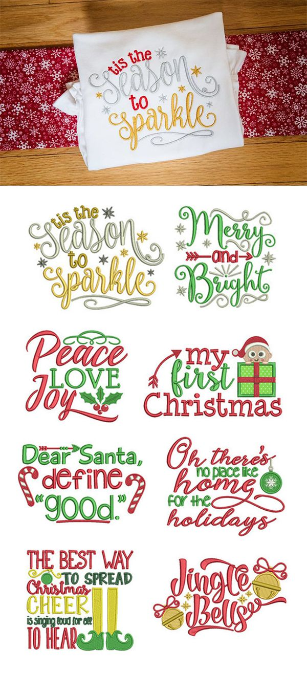 Our Christmas Word Art Set 4 is made up of 8 super adorable Christmas embroidery & applique word art designs! 1 of the designs contain applique elements, the remaining are embroidery only. Now available for instant download at designsbyjuju.com