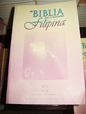 Tagalog Women's Bible Catholic Edition / Ang Biblia Para Sa Makabagong Filipina May Deuterocanonico / 050 DC (BP) 2005 Philippines