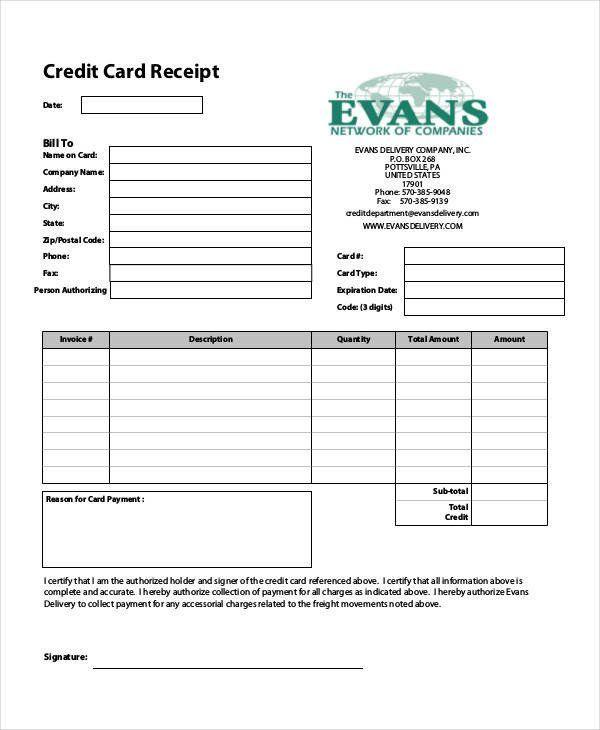 Credit Card Receipt Template 7 Credit Card Receipt Templates Pdf Receipt Template Free Business Card Templates Card Template