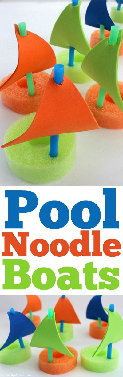 DIY Pool Noodle Boats- Super fun water activity for the kiddos this summer. Inexpensive and super easy to make. Find all items at the Dollar Store.