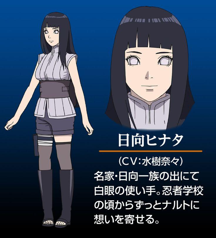 Sasuke Wakes Up By Uendy On Deviantart: 1000+ Images About Hinata Hyuga (NARUTO) On Pinterest