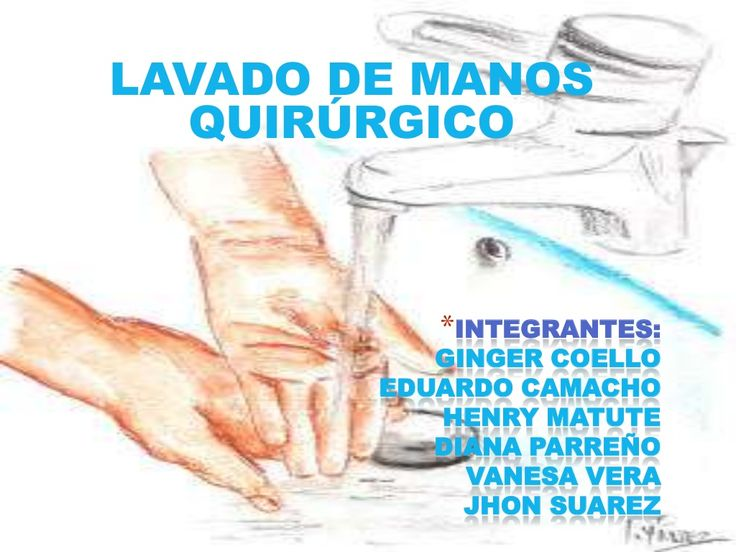 Lavado de manos quirúrgico by gingerstephaniacoello via slideshare