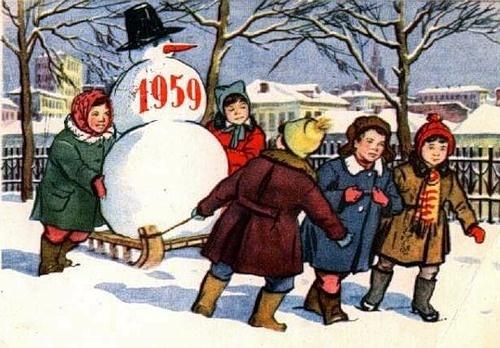 1959... My Favorite Year