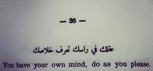 12 best images about arabic quotes inspiration on