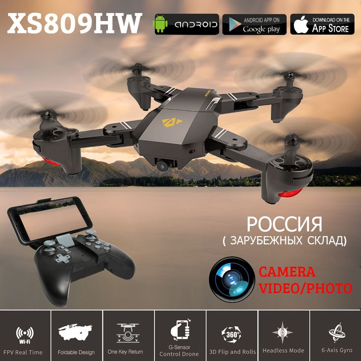 Cheap Drones Buy Quality Rc Drone Directly From China Suppliers Foldable RC With WIFI Camera Headless Mode Altitude Hold Quadcopter VS