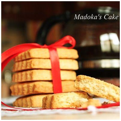 Madoka's Cakes