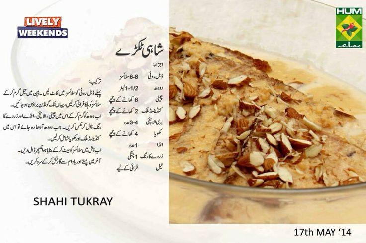 Shahi tukray pakistani food pinterest recipies and food forumfinder Image collections