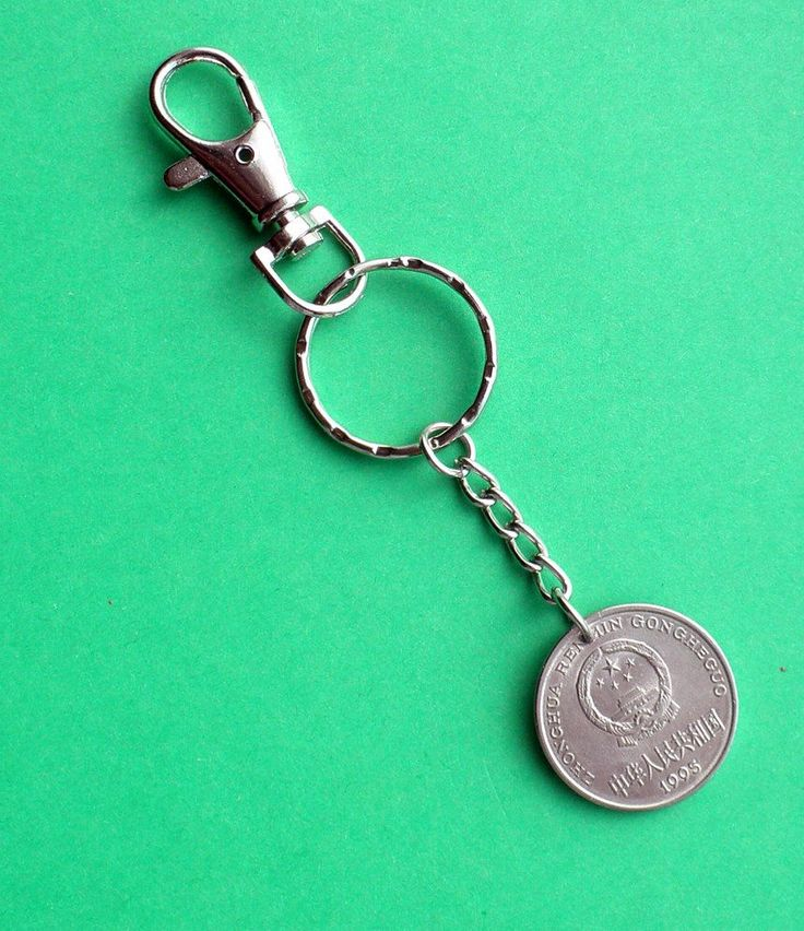 21st Coin Keychain Keyring, 1995 Chinese Yuan, Personalise the Keyring for the…