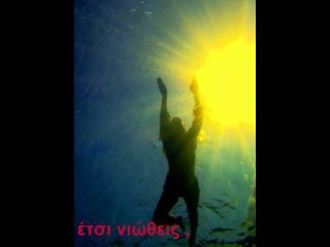 Eleni F 7 - YouTube