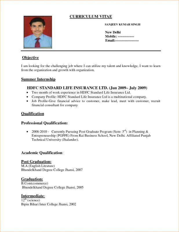 Resume Examples For Students Job Resume Format First Job Resume Download Resume