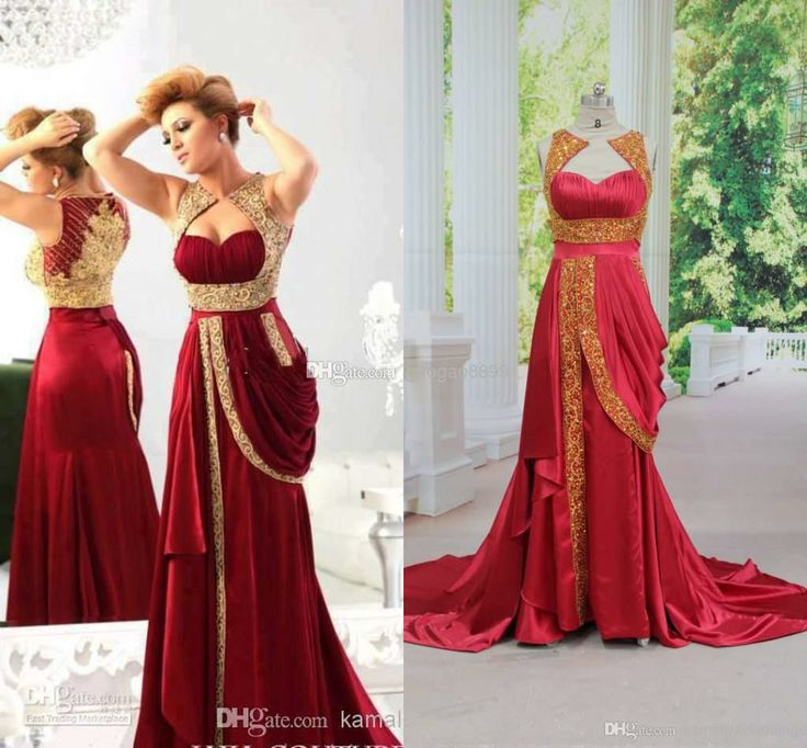 Formal Dresses to Buy