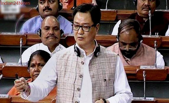 Cow slaughter: Kiren Rijiju should look into ground reality before commenting says CPI
