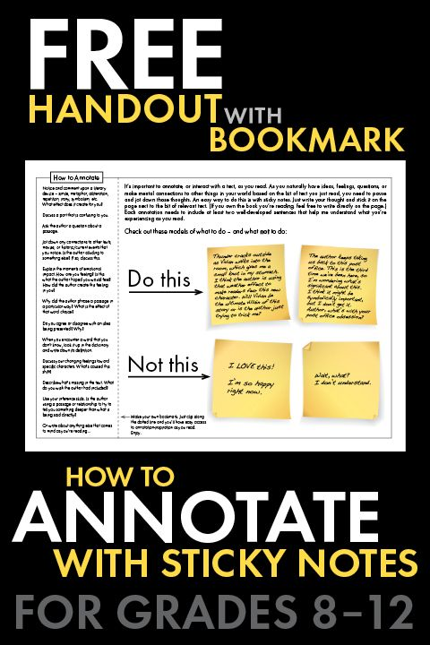 Help your high school students sharpen the close reading skills they need with this FREE handout. #highschoolEnglish