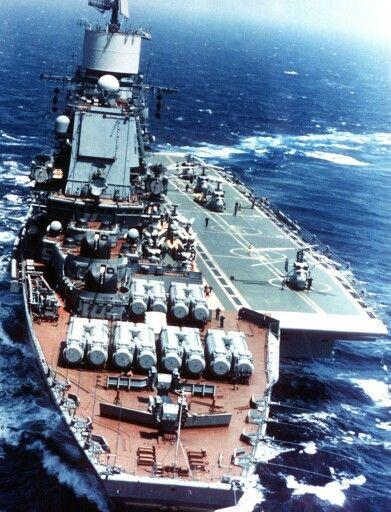 """Kiev-class aircraft carrier """"Baku"""" of the Soviet Navy."""