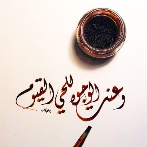 ha6l: جمال الخط ،. وجمال العبارة.