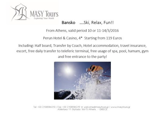 MASY Tours greece