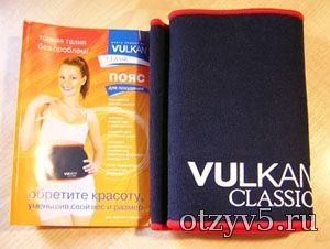 Пояс для похудения «Вулкан», описание, заблуждения и результат - отзывы