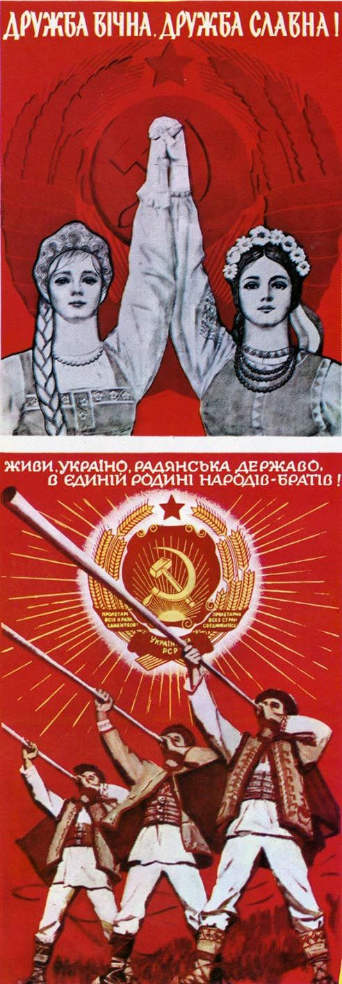 stunning Ukrainian political posters spanning the period after the Russian revolution until the early 1980s.