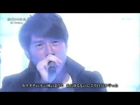 Mr.Children 幻聴 live - YouTube