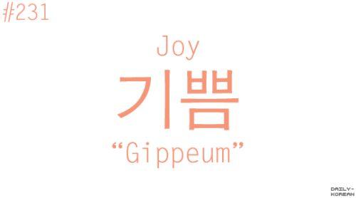 daily-korean