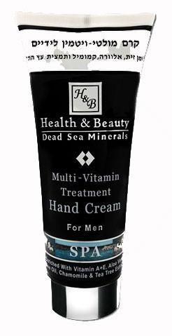 Treatment Vitamin Hand Cream For Men, Dead Sea Products