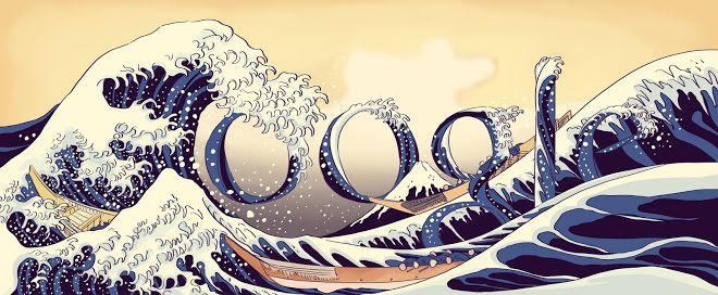 Aniversario del nacimiento de Katsushika Hokusai