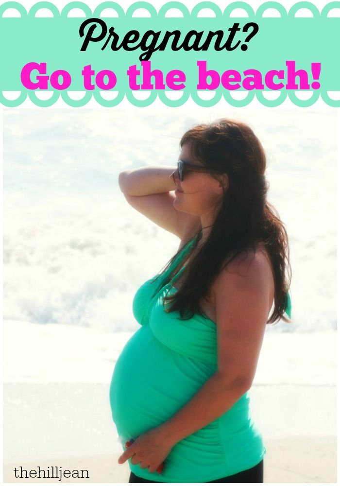 Why Pregnant Ladies Should Go To The Beach #pregnancy #maternity