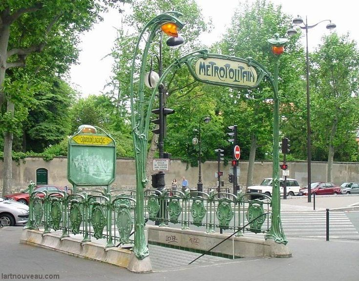 paris metro- organic, relates back to nature with the green.