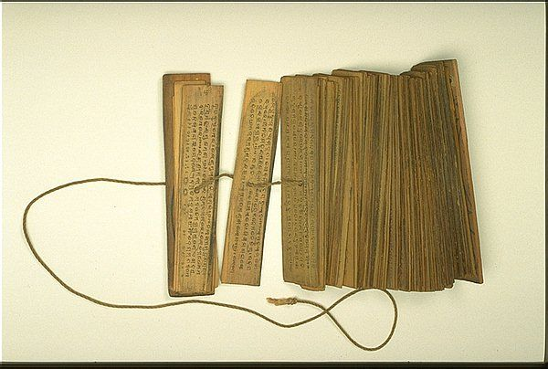 Palm Leaf Manuscript: Tree leaves were used as a writing material in India and Southeast Asia to record Buddhist scriptures, law, biographical information, and Sanskrit literature.
