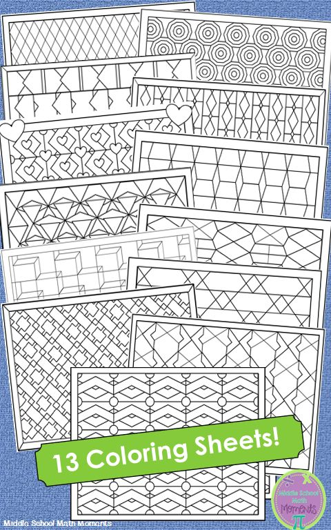 Coloring is a great way for students to explore patterns, color, and their own creativity! There are 13 coloring pages in this set, great for any time of year:) $