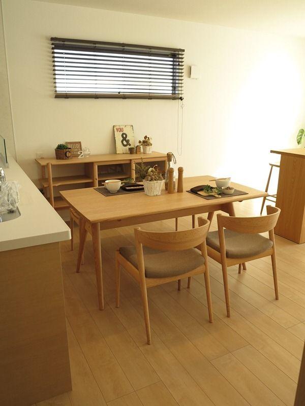 ナチュラル色の家具とダークブラウン(こげ茶)をワンポイントに取り入れたコーディネートをご紹介しま | 家具なび ~きっと家具から始まる家づくり~