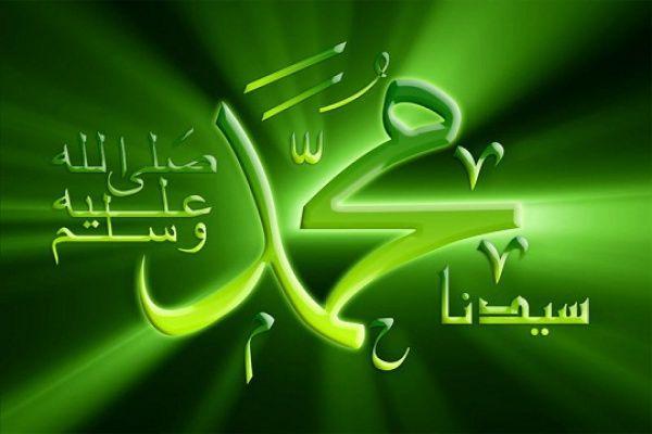 Что Пророк Мухаммад (ﷺ) говорил о национализме?