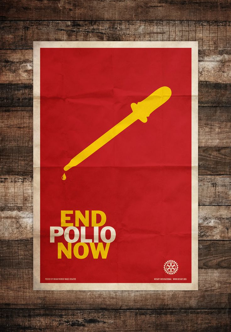 End Polio Now - Rotary International Minimal Art Posters