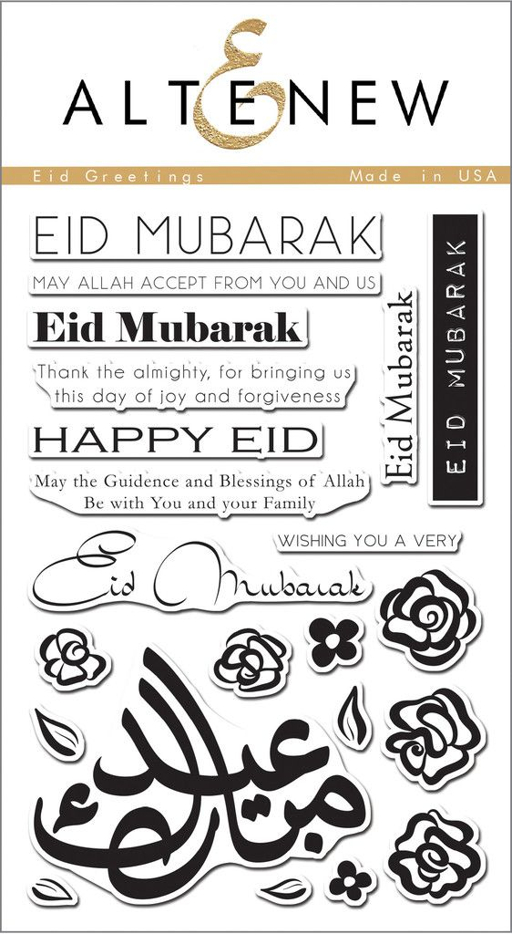 Eid Greetings rubber stamps