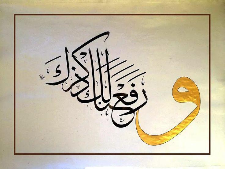 Arabic Art Pinterest